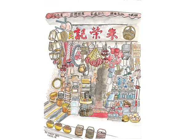 A sketch of Hong Kong architecture, an old store, by Alison Hui