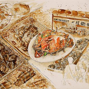 A sketch of a fry crab with ginger & scallion and the Hung Hom market in Hong Kong by Ling Ng