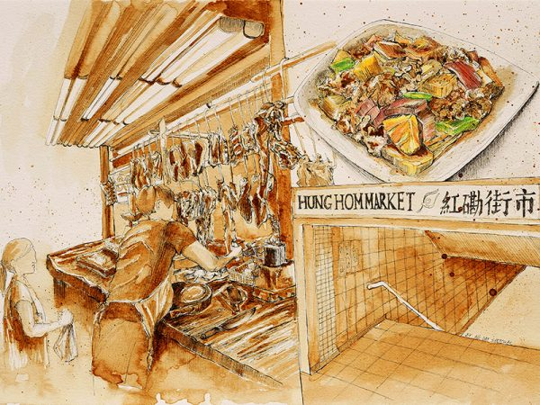 A sketch of a sweet and sour pork and the Hung Hom market in Hong Kong by Ling Ng